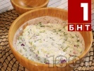 Снимка на рецепта Хапка свежест - Таратор с тиквички и червен лук